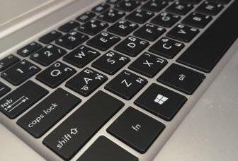 zamena tastature asus zenbook